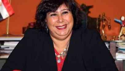 وزيرة الثقافة المصرية