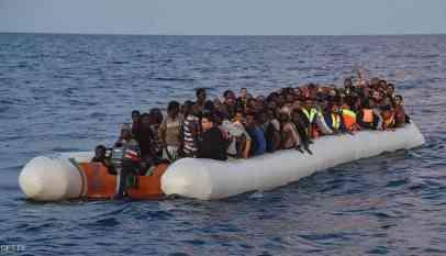 البحرية الليبية