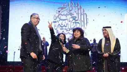 """"""" الطوق والاسوره """" أول نص مصرى يحصل على جائزة مهرجان المسرح العربى"""
