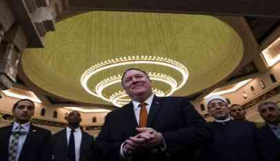 وزير خارجية أمريكا يصل البحرين