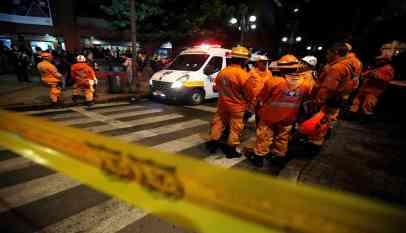 انفجار في كولومبيا