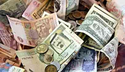 سعر صرف العملات العربية اليوم