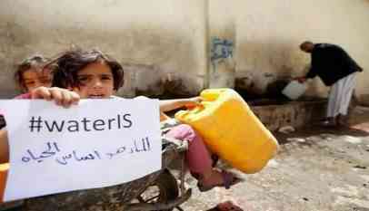 80 بالمائة من اليمنيين بحاجة لمساعدات