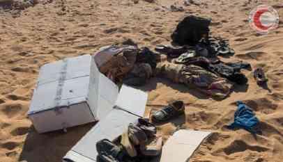 السلطات الليبية تعثر على جثة رجل مصري