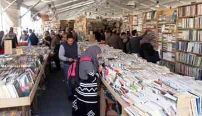 إفتتاح معرضاً للكتب المستعملة بمكتبة المعادى 15 يناير