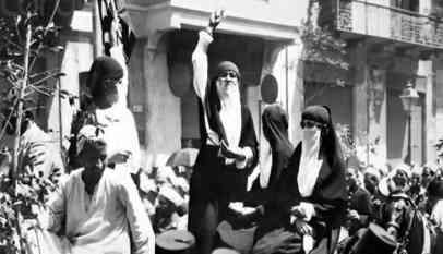 المرأة المصرية نموذجا للمقاومة العربية