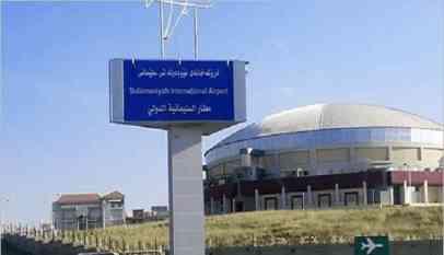 أنقرة ترفع الحظر على رحلات الطيران إلى مطار السليمانية