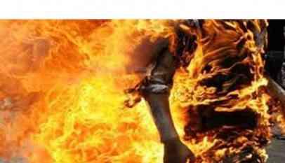 احذروا يا رجال ..زوجة اندونيسية أحرقت زوجها حيا لرفضه إعطائها الباسورد