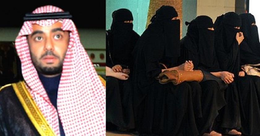 ثري عربي يرهن زوجاته.. لماذا؟