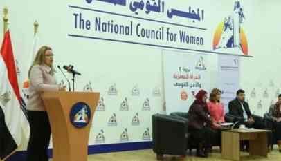 """القومي للمرأة نظم ندوة بعنوان""""المرأة المصرية والأمن القومي"""""""