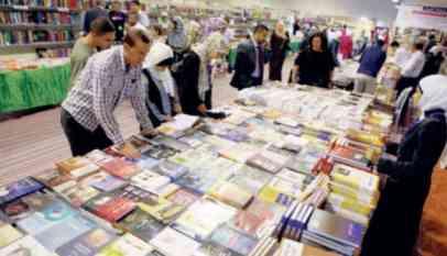 معرض عمان للكتاب فى سبتمبر 2019 وتونس ضيف الشرف