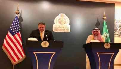حل أزمة قطر