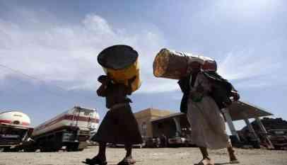 طرفي النزاع في اليمن