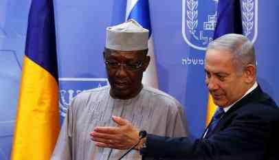 العلاقات بين إسرائيل والعالم الإسلامي