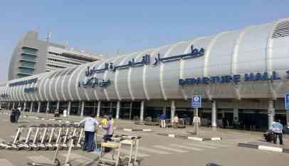 وزير إسرائيلي يصل القاهرة