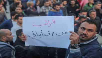إضرابات واحتجاجات