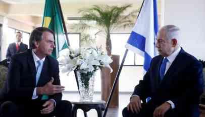 العلاقات البرازيلية الإسرائيلية