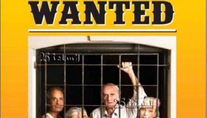 """فيلم """"WANTED"""" للمسنين فقط .يعرض فى بيروت 7 يناير"""