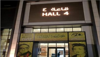 """""""بالإحصائيات"""" كل شىء عن معرض القاهرة للكتاب الذى يبدأ غدا 23 يناير"""