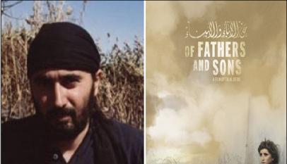 الفيلم السورى ( عن الآباء والأبناء) بالقائمة النهائية للأوسكار