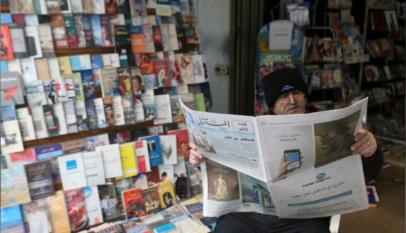 تعرف على أسباب توقف صحيفة المستقبل اللبنانية ؟