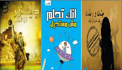 صدر حديثا : مجموعة اصدارات متنوعة عن دار الكتب المصرية