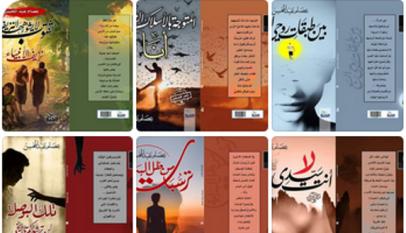 10 دواوين شعرية لعصام عبد المحسن بمعرض الكتاب