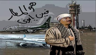 جوكر الدراما المصرية