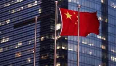 شركات حكومية صينية