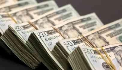 سعر صرف الدولار الأمريكي أمام العملات اليوم 17 يناير 2019