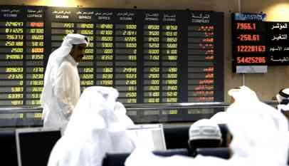 أداء البورصة في الدول العربية بختام تعاملات اليوم