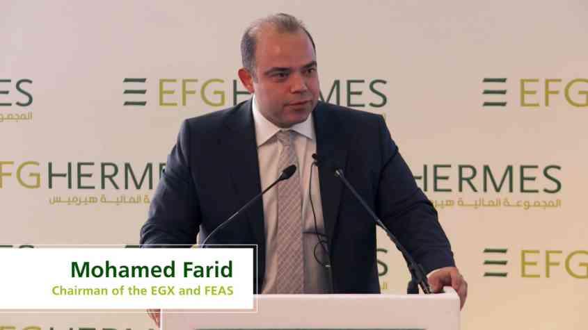 البورصة المصرية تصدر قرار صانع السوق