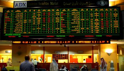 أداء البورصة في الوطن العربي بختام تعاملات اليوم
