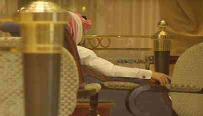 إجراء سعودي جديد مع رجال الأعمال