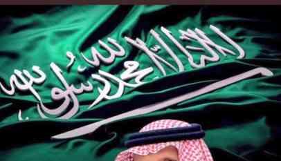 الحكومة السعودية تنفي بشدة نية شراء نادي مانشستر يونايتد الانجليزي 1