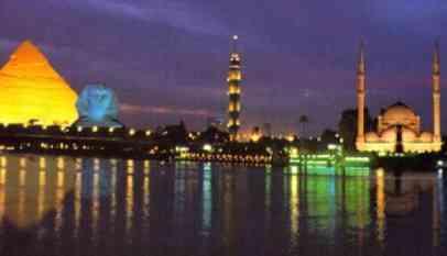 أخبار مصر اليوم 11