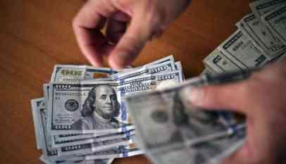 سياسة ترامب ترفع ديون واشنطن الاجمالية إلى أكثر من 22 تريليون دولار 9