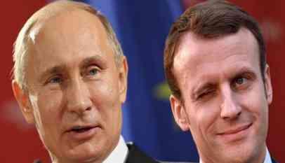 ماكرون يبحث هاتفيا مع بوتين الوضع في سوريا