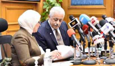 اليوم مؤتمر صحفي بمجلس الوزراء المصري 12