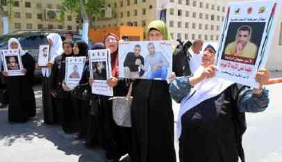 قانون يهضم من حقوق الفلسطينيين