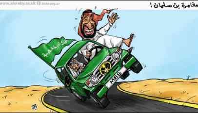 السعودية.. سياسة الترفيه واستراتيجية الإلهاء
