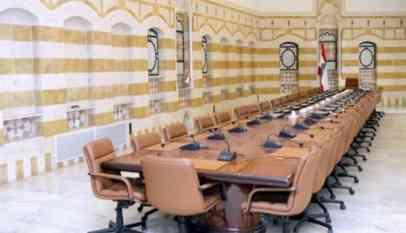 حكومة «إصلاحات» لاستعادة الثقة مطلوب