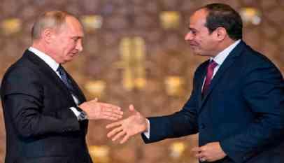 مصر وعودة روسيا إلى إفريقيا