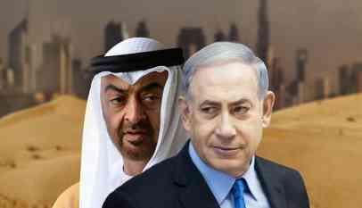 العلاقات الإماراتية الإسرائيلية