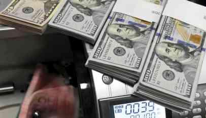 اسعار الدولار اليوم الخميس
