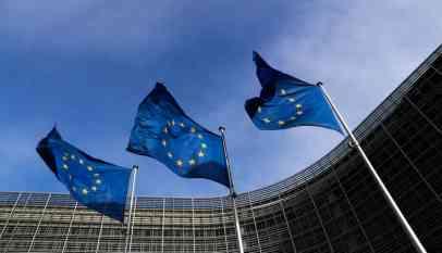 إجراء من الاتحاد الأوروبي ضد السعودية