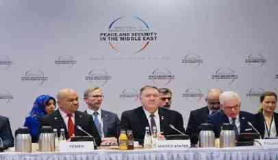 مؤتمر وارسو وإيران