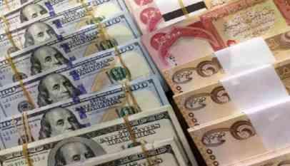 اسعار الدولار الأربعاء 20