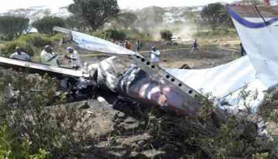 تحطم طائرة في كينيا