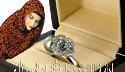قطعة الماس التى جعلت شيرين تتبسم من جديد
